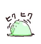 ぶた球(個別スタンプ:28)