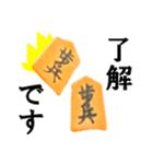 【実写】将棋のコマ(個別スタンプ:01)