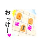 【実写】将棋のコマ(個別スタンプ:02)