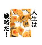 【実写】将棋のコマ(個別スタンプ:03)