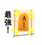 【実写】将棋のコマ(個別スタンプ:04)