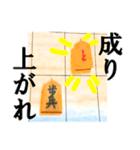 【実写】将棋のコマ(個別スタンプ:05)
