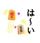 【実写】将棋のコマ(個別スタンプ:07)