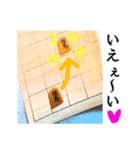 【実写】将棋のコマ(個別スタンプ:13)