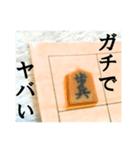 【実写】将棋のコマ(個別スタンプ:21)