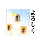 【実写】将棋のコマ(個別スタンプ:25)