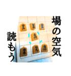 【実写】将棋のコマ(個別スタンプ:26)