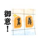 【実写】将棋のコマ(個別スタンプ:28)