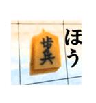 【実写】将棋のコマ(個別スタンプ:29)