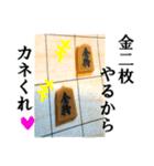 【実写】将棋のコマ(個別スタンプ:30)