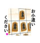 【実写】将棋のコマ(個別スタンプ:31)