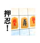 【実写】将棋のコマ(個別スタンプ:32)