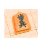 【実写】将棋のコマ(個別スタンプ:37)