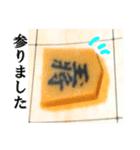 【実写】将棋のコマ(個別スタンプ:40)