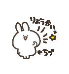 I am ちづ(個別スタンプ:01)