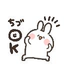 I am ちづ(個別スタンプ:02)