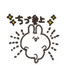 I am ちづ(個別スタンプ:03)