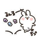 I am ちづ(個別スタンプ:05)