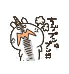 I am ちづ(個別スタンプ:06)
