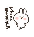 I am ちづ(個別スタンプ:07)