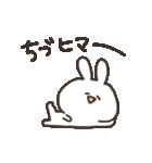 I am ちづ(個別スタンプ:09)