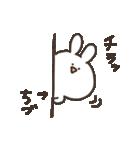 I am ちづ(個別スタンプ:11)