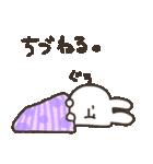 I am ちづ(個別スタンプ:15)