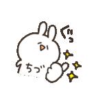 I am ちづ(個別スタンプ:17)