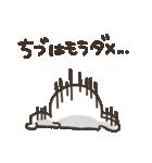 I am ちづ(個別スタンプ:18)