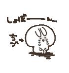 I am ちづ(個別スタンプ:19)