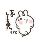 I am ちづ(個別スタンプ:21)