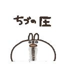 I am ちづ(個別スタンプ:22)