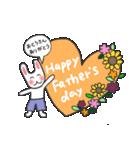 母の日父の日にも使える、ありがとうパック(個別スタンプ:02)