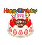 誕生日ケーキに名前を添えて(個別スタンプ:01)