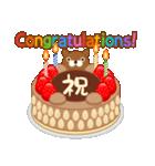 誕生日ケーキに名前を添えて(個別スタンプ:04)