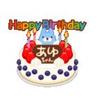 誕生日ケーキに名前を添えて(個別スタンプ:08)