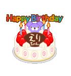 誕生日ケーキに名前を添えて(個別スタンプ:10)