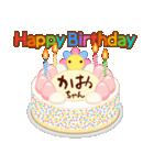 誕生日ケーキに名前を添えて(個別スタンプ:11)