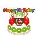 誕生日ケーキに名前を添えて(個別スタンプ:12)