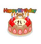 誕生日ケーキに名前を添えて(個別スタンプ:13)