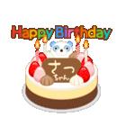 誕生日ケーキに名前を添えて(個別スタンプ:14)