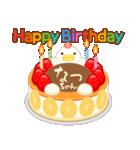 誕生日ケーキに名前を添えて(個別スタンプ:19)