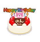 誕生日ケーキに名前を添えて(個別スタンプ:20)