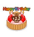 誕生日ケーキに名前を添えて(個別スタンプ:21)