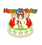誕生日ケーキに名前を添えて(個別スタンプ:23)