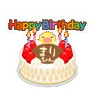 誕生日ケーキに名前を添えて(個別スタンプ:26)