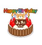 誕生日ケーキに名前を添えて(個別スタンプ:27)
