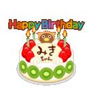 誕生日ケーキに名前を添えて(個別スタンプ:28)