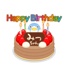 誕生日ケーキに名前を添えて(個別スタンプ:29)