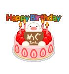 誕生日ケーキに名前を添えて(個別スタンプ:31)